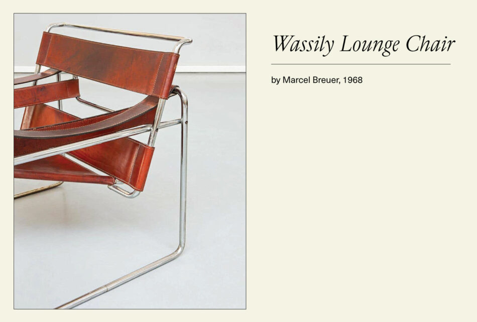 Cognac leather Wassily Lounge chair