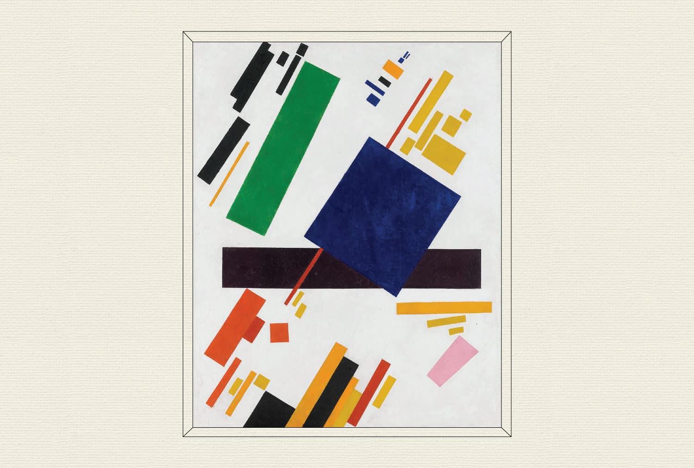 Suprematist Composition, 1916, by Kazimir Malevich