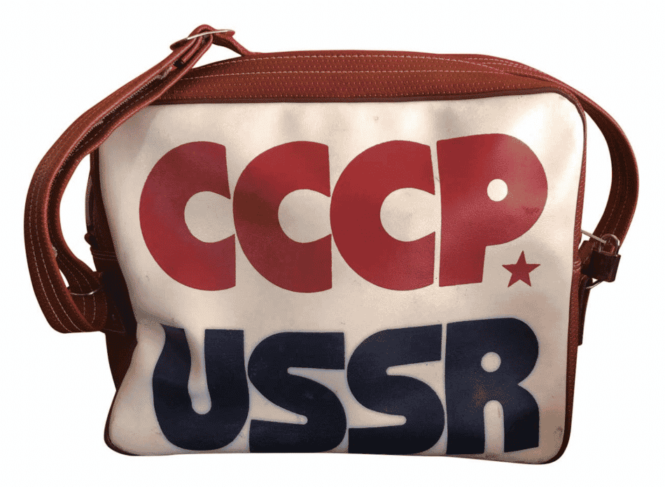 CCCP USSR Olympic sports bag with shoulder strap