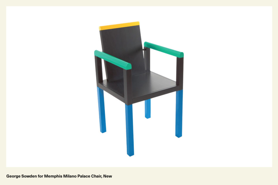 A black, blue, green and yellow tall chair